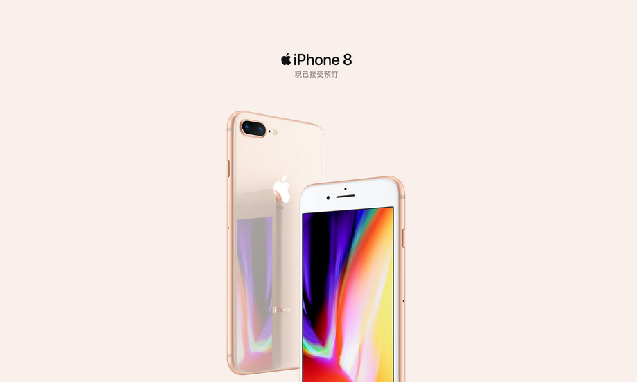 iphone8Cover.fw